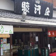 京阪宇治駅のすぐ前