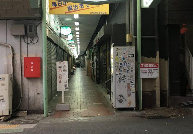 元町高架通商店街 (モトコー)