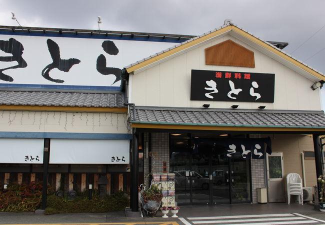 海鮮料理 きとら 津名店 (淡路市) の口コミ8件 - トリップアドバイザー