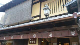 松栄堂 (産寧坂店)