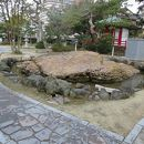 弁天崎公園 亀岩