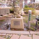 弁天崎公園 弁財天像