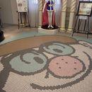 手塚治虫記念館