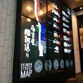 写真:驛麺通り