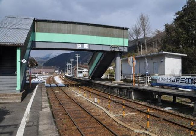 かつての三江北線の終着駅