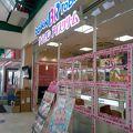 写真:サーティワンアイスクリーム ニッケコルトンプラザ店