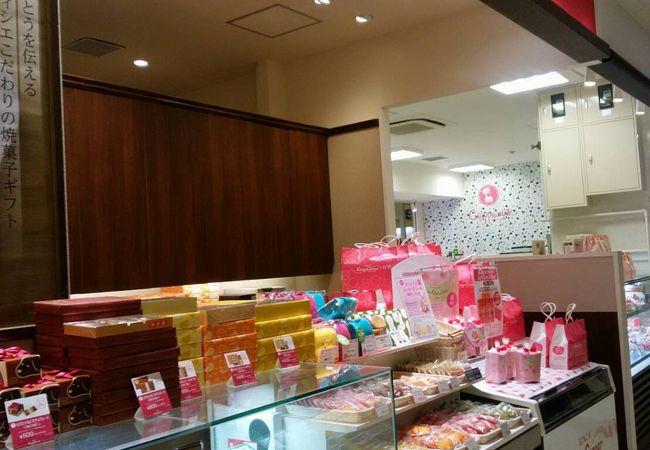 コージーコーナー ダイエーいちかわコルトンプラザ店