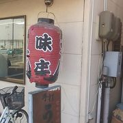 トレーが無いため、うどん・天ぷらの他に先に水も用意すると持ち運びに苦労します