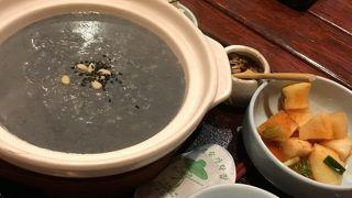 韓日茶苑 楽zen