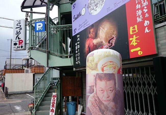 塚口駅 (JR)