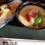 香川県のお雑煮