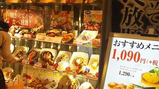 ベーカリーレストランサンマルク グランデュオ蒲田店
