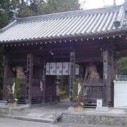 観音寺と同じ場所にあります