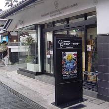黒壁30號館 長浜アートセンター