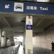 浦東空港↔︎ディズニー