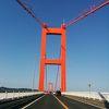 朱色の吊り橋が目印です