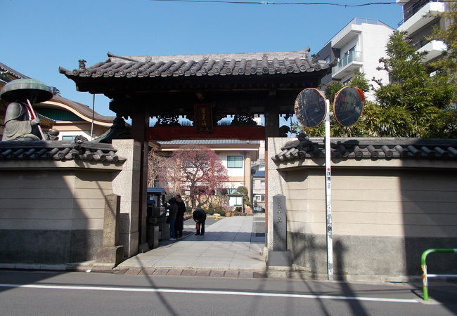 真性寺(江戸六地蔵尊)