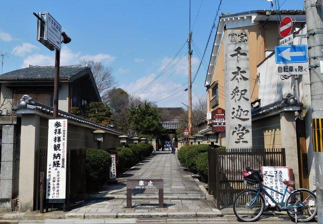 京都 サイクリング ツアー プロジェクト/KCTP