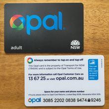Opalカードはここで買っておくと便利