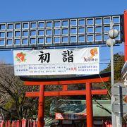 静岡市内中心部に鎮座する駿河を代表する大社