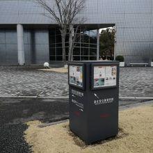 奥の建物が企業資料館です。