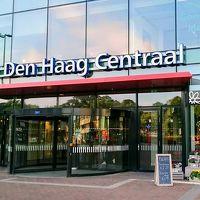 デンハーグ中央駅
