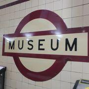 歴史を感じる素敵な造りの駅でした