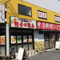 写真:餃子の屋台