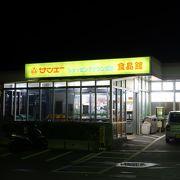 食品館と衣料館