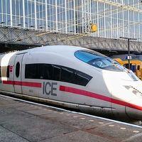 ICE (ドイツ方面)
