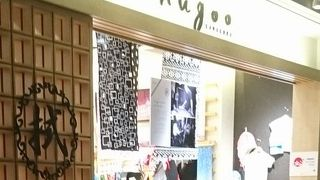 nugoo 拭う鎌倉 (KITTE丸の内店)