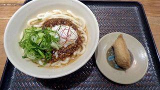 駅麺家の朝食 広島~宮島 鉄道と船の旅