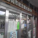 静岡市総合観光案内所