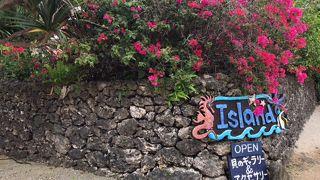 島の貝のギャラリー&アクセサリーショップ