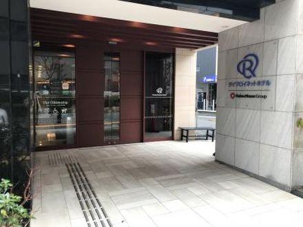 ダイワロイネットホテル堺東 写真