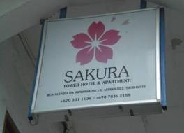 Sakura Tower Hotel 写真