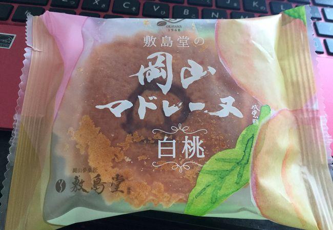 岡山夢菓匠敷島堂 邑久総本店