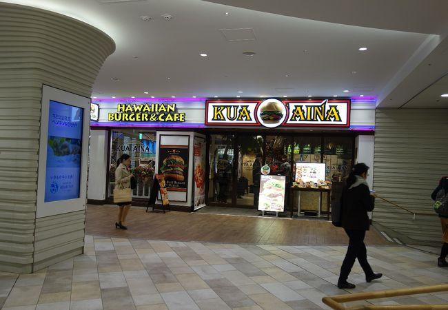 クアアイナ 池袋サンシャインシティ店