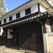 江戸時代後期の倉敷の町家、倉敷独特の建築様式を残した国の重要文化財。