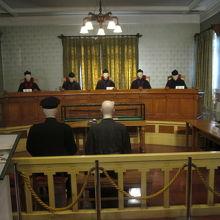 裁判所再現室