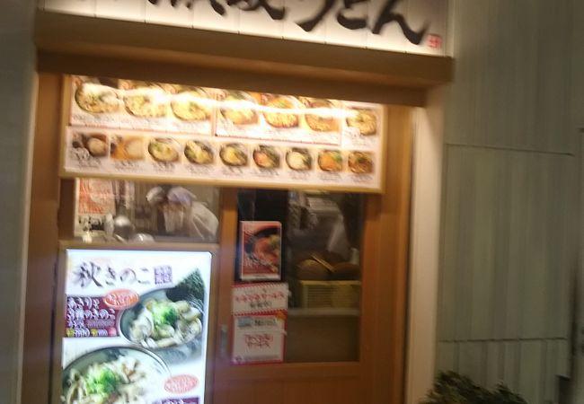 宮武讃岐うどん ららぽーと TOKYO-BAY店