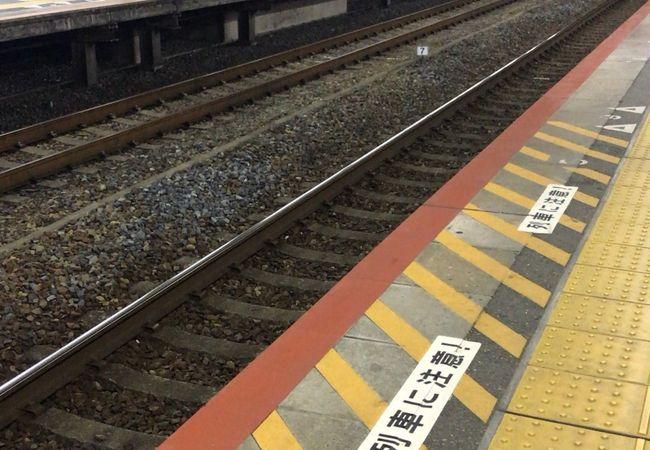 西宮駅 (JR)