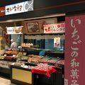 和菓子が美味しい柿次郎