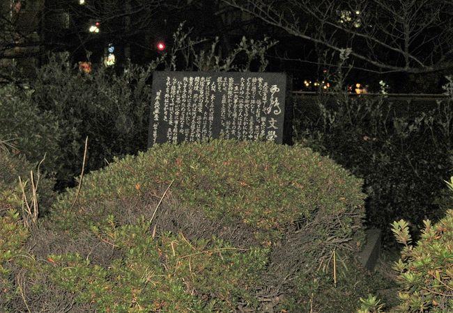 東横堀川近くの植え込みに。