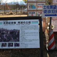PAは 工事中でしたが、案内標識もありました。