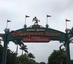 香港ディズニーランド