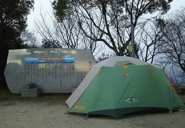 カレイ山展望公園キャンプ場
