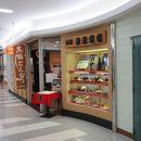 米米麦麦 鹿児島空港店