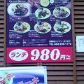 写真:ボトムステーキ 広島八丁堀店