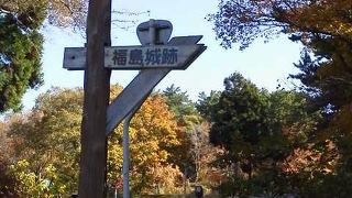 福島城跡(青森県五所川原市)